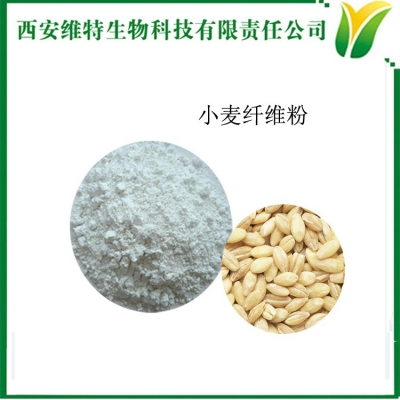 小麦纤维粉